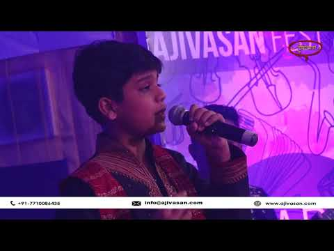 Tere Waste Mera Ishq Sufiyana | The Dirty Picture | Performance By Abhirup Das | Ajivasan fest 2016