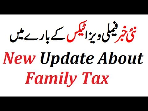 New Update About Family Tax In Saudi Arbi Arab News