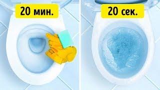 видео Простые и эффективные советы по уборке квартиры