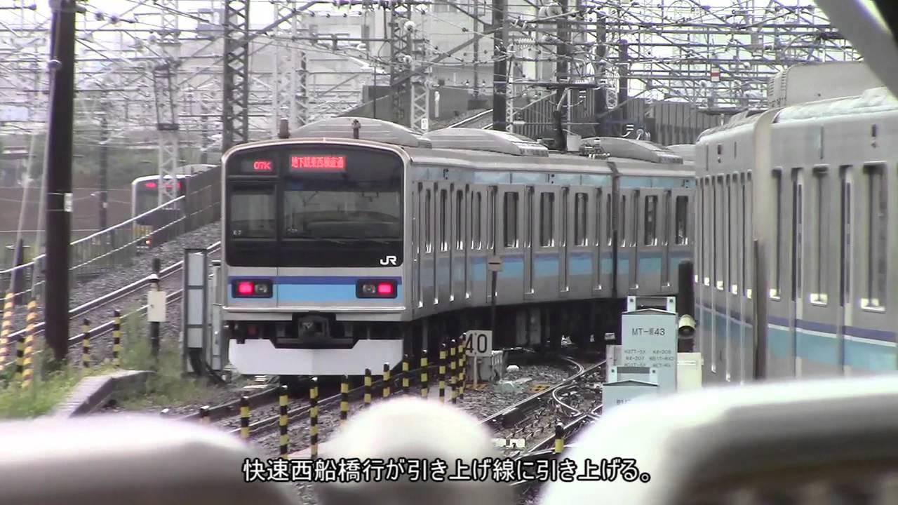 東京 メトロ 東西 線