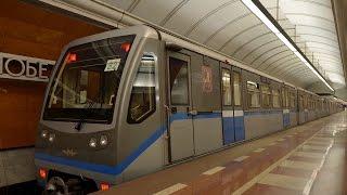 Metrostroi 81-740/Crossline