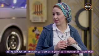 ده كلام - رانيا: الناس بتشوفنا