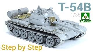 [1] T-54B Russian Medium Tank (TAKOM) - Step by step