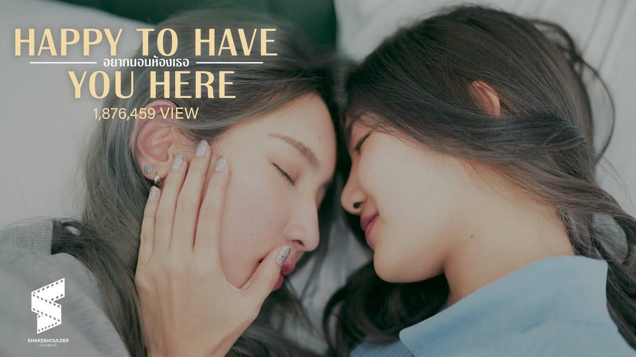 Download Happy to Have you Here | อยากนอนห้องเธอ | Official Short film