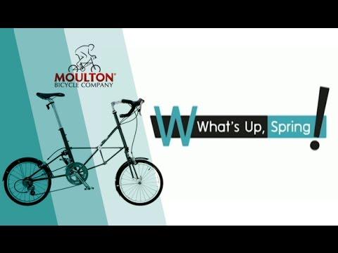 """Whats Up Spring 10/10/57 : จักรยาน """"Moulton"""" สุดยอดนวัตกรรมของจักรยาน"""