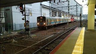 205系NE405編成 回送 京都駅留置線発車