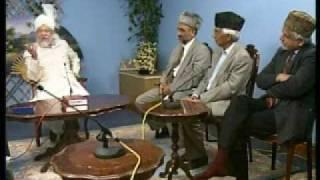 Chanda Aam (Urdu)