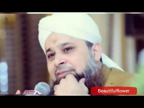 Download (Very Emotional ) Gunaho Ki Aadat Chura Mere Maula With Lyrics - Owais Raza Qadri Naat #Owais