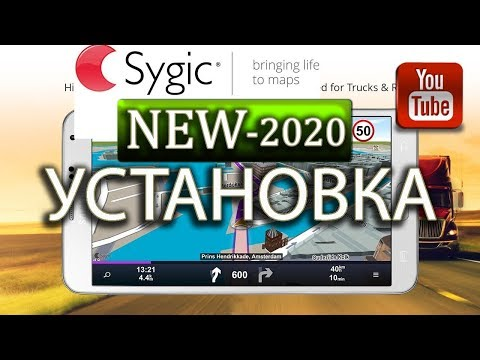🚗 2020 🆓 Install Sygic установка GPS📡  Sygic Full Apk Download 100% Version Android
