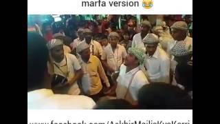 Kya Biwi Mili Yaaro Diwana Bana Dali Marfa Version