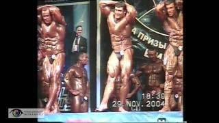 """Бодибилдинг. Гран-При """"Железный Мир 2004"""""""