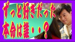 竹内涼真が26日にInstagramで公開した愛犬の写真が「可愛すぎる」あの、...