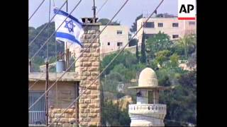 ISRAEL: HAR HOMA: LAND CLAIMED BY PALESTINIANS: CONSTRUCTION