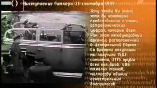 Причины Второй Мировой войны