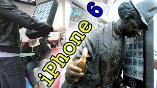 Приколы над людьми / iPhone 6 plus
