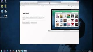 [GUIDE] Как перекинуть фотографии с компьютера на ваш iphone/ipad(Всем привет сегодня я покажу как перекинуть фотографии с вашего компьютера на ваш iPhone/iPad. Сылка на Itunes:..., 2014-02-10T11:20:21.000Z)