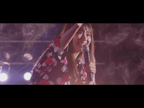 大塚 愛 ALL TIME BEST ALBUM「愛 am BEST, too」2019.01.01 RELEASE ライブダイジェスト映像:https://youtu.be/k_8ubcAhn_M 購入は ...