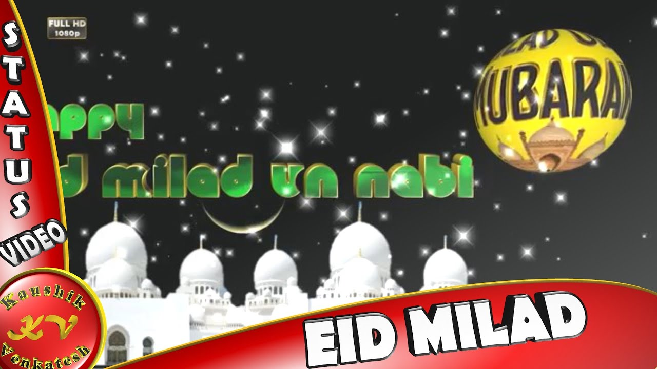 Happy eid milad 2017wisheswhatsapp videogreetingsanimationeid happy eid milad 2017wisheswhatsapp videogreetingsanimationeid milad un nabi mubarak youtube m4hsunfo