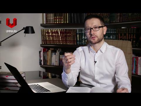 Хадис о запретах и повелениях пророка Мухаммада