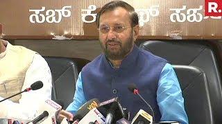 BJP Addresses Media After BS Yeddyurappa's Resignation | Full Press Conference