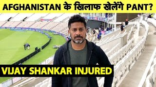 BREAKING NEWS: Vijay Injured, Could be Replaced by Rishabh Pant in XI vs Afghanistan | Vikrant Gupta