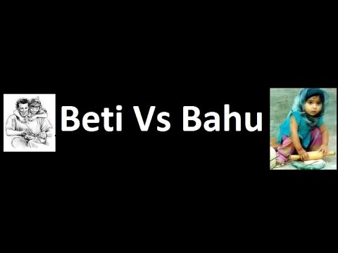 Download Beti Vs Bahu Quotes 3gp  mp4  mp3  flv  webm  pc  mkv