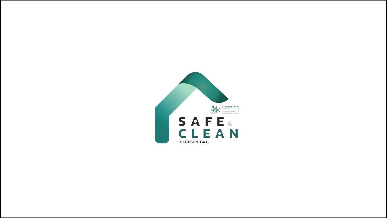 Safe & Clean Hospital คลินิกทางเดินหายใจ (ARI Clinic)