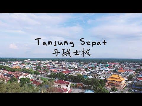 2017 Tanjung Sepat Day Trip