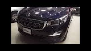 Kia Grand Carnival | Launched In Pakistan | Complete Review | Interior | Exterior | ALL ABOUT CARS