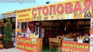 Архипо Осиповка   Прогулка по поселку(, 2016-05-16T09:03:24.000Z)