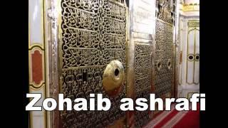 Zohaib ashrafi....yeh-duniya-ek-samundar-hai