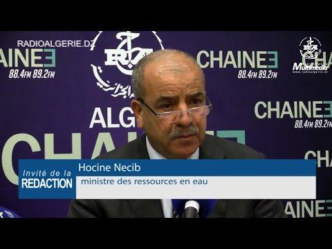 Hocine Necib ministre des ressources en eau