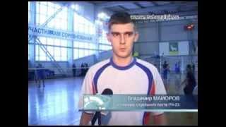 Волейбол МЧС