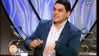 فيديو.. سعد الدين إبراهيم عن أزمة «ريجيني»: «ليست مؤامرة على مصر»