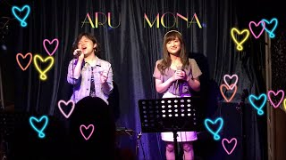 Little Glee Monster / 君に届くまで  cover  MONARU 1st LIVE