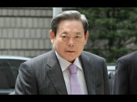 Top 20 Richest People in Korea