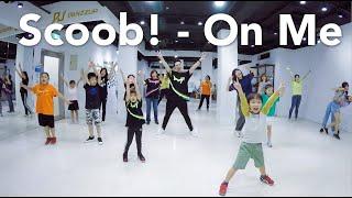 狗狗史酷比電影歌曲 Scoob! - On Me / 小霖老師 (週日二班) / 初級跳舞課