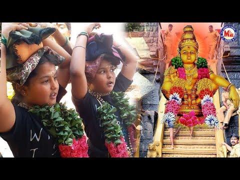 பகவான் சரன்னம் அய்யப்ப சரன்னம் |Ayyappa Devotional Video Song Tamil | Tamil Bhakthi Paadalakal