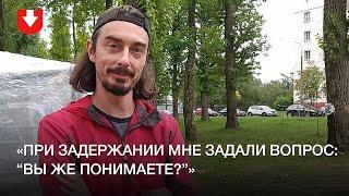 Денис Дудинский — о задержании и записи того самого видео