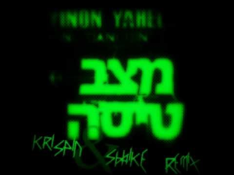 Yinon Yahel ft Dani Din - מצב טיסה (Krispin & Shaike Remix )