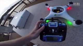 swell pro splash drone rtf instructions calibration and testing