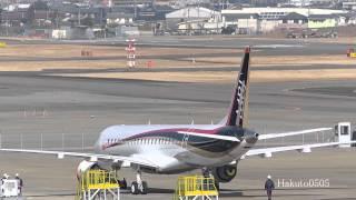 MRJ - Mitsubishi Regional Jet Test Aircraft