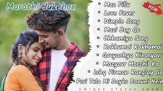 Cool Marathi Song Jukebox    Love Marathi Jukebox   Marathi Jukebox