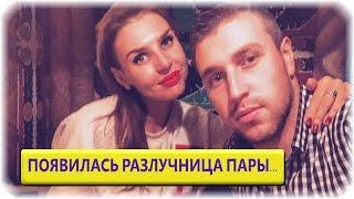 Дом-2 Последние Новости на 19 ноября Раньше Эфиров (19.11.2015)