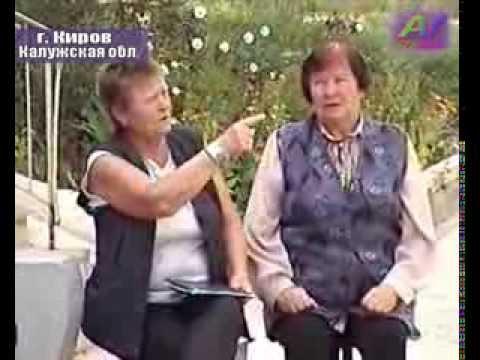 знакомства киров калужской области
