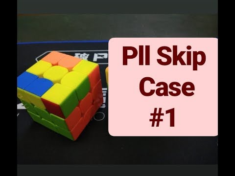 PLL SKIP CASE  #1 | CFOP METHOD | NILE'S CUBING