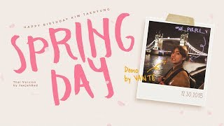 [Thai ver.] BTS - Spring Day (Taehyung demo) | by JaejahRed #WE_PURPLE_V
