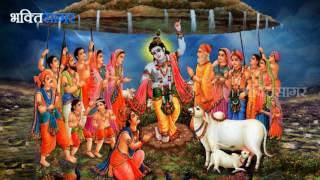 Shri Krishna Bhajan I Kanhaiya Phir Se Aa Jao By Shashika Mooruth