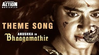 Bhaagamathie Title Song - Hindi Dubbed Movie | Anushka Shetty | Full Movie Releasing Tomorrow @ 9 PM