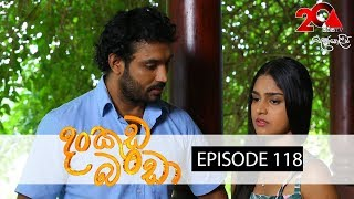 Dankuda Banda Sirasa TV 07th August 2018 Ep 118 [HD] Thumbnail